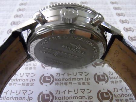 モンブリラン1903A35330お買取実績詳細2
