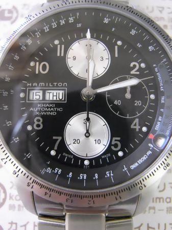 カーキ X-WindH77616533お買取実績詳細8
