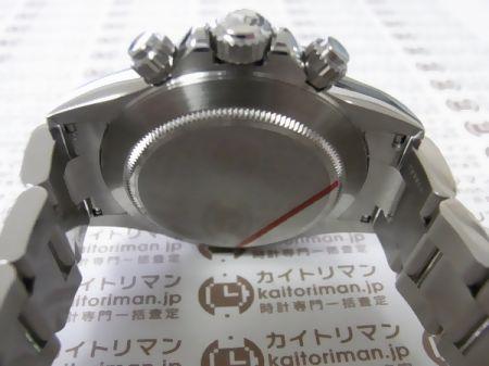 デイトナ16520お買取実績詳細5