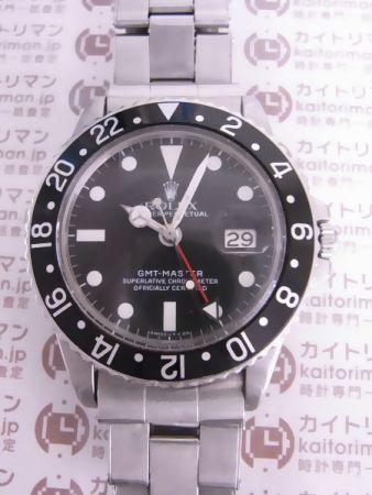 GMTマスター1675お買取実績詳細1