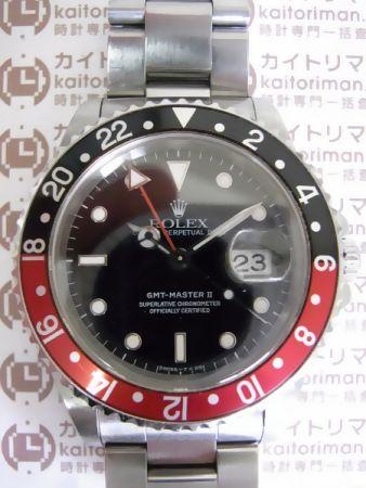 GMTマスター216710お買取実績詳細1