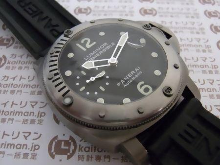 ルミノールサブマーシブルPAM00025お買取実績詳細3