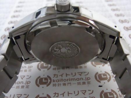 SBGR031SBGR031お買取実績詳細5