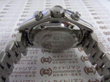 クロノコルトA13035お買取実績詳細5