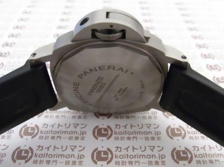 ルミノールサブマーシブルPAM00025お買取実績詳細5