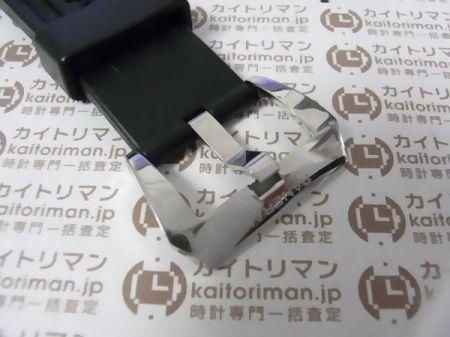 ルミノールベースPAM00112お買取実績詳細6