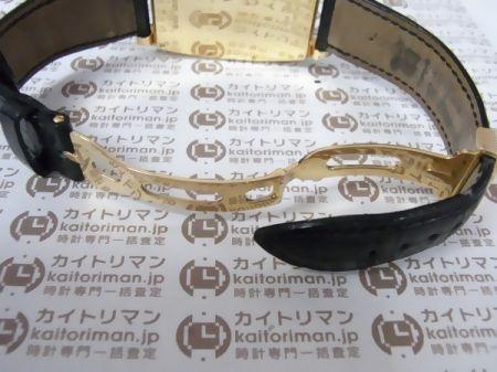 ヘリテージトノーカンブレ5480BA/12/996お買取実績詳細5