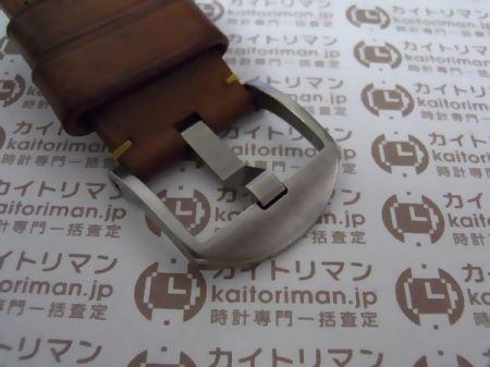 ルミノールベースPAM00116お買取実績詳細6
