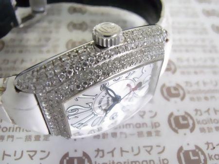 コンキスタドールダイヤモンド8002L SCお買取実績詳細2