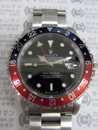 GMTマスター16700お買取実績詳細1