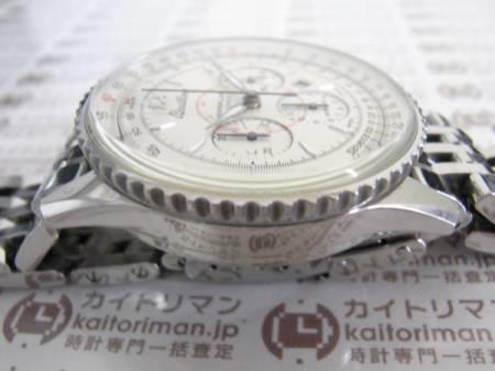 ナビタイマーA41330お買取実績詳細3